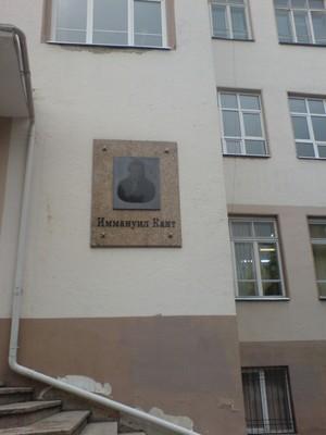 Kaliningrad4.JPG